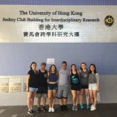 Hong Kong School of Public Policy 001