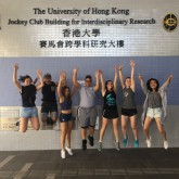 Hong Kong School of Public Policy 003